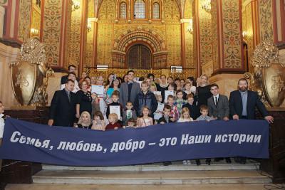 победители конкурса НАШИ ИСТОРИИ на церемонии награждения