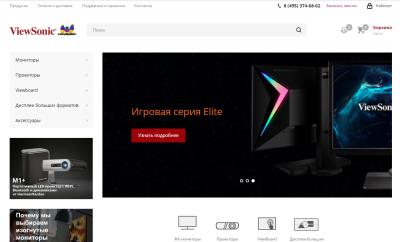 shop.viewsonic.ru