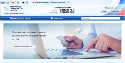snimok-ekrana-2015-05-29-v-11