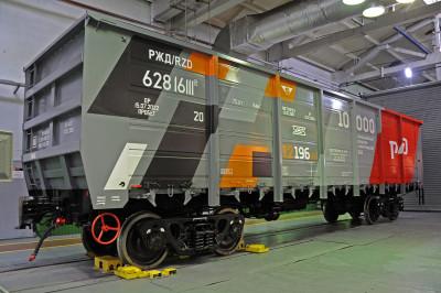 вагон 10000
